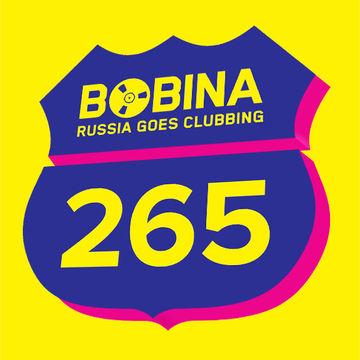 2013-11-06 - Bobina - Russia Goes Clubbing 265.jpg