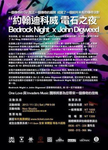 2013-11-23 - Bedrock Night, Neo Studio -2.jpg