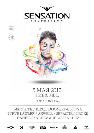 2012-05-05 - Sensation - Innerspace, Kiev.jpg