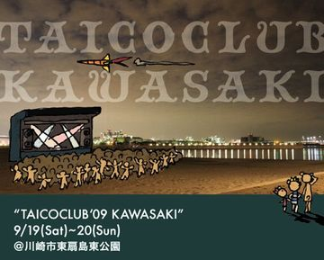 2009-09-19 - Taico Club Kawasaki, Tokyo.jpg
