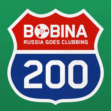 2012-05-04 - Bobina - Russia Goes Clubbing 200.jpg