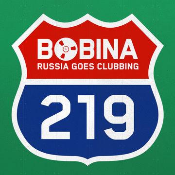 2012-11-14 - Bobina - Russia Goes Clubbing 219.jpg
