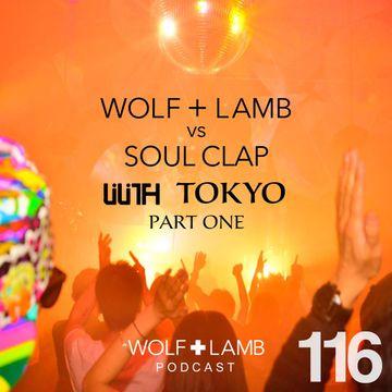 2014-02-13 - Wolf + Lamb vs Soul Clap - Wolf + Lamb Podcast 116.jpg