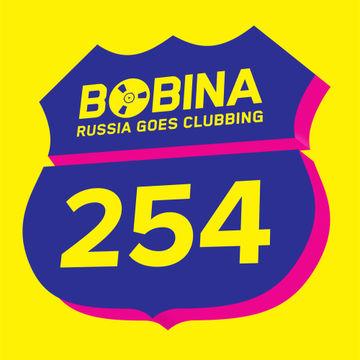 2013-08-21 - Bobina - Russia Goes Clubbing 254.jpg
