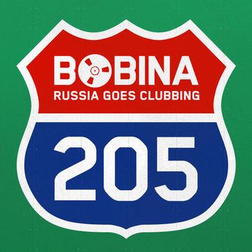 2012-08-08 - Bobina - Russia Goes Clubbing 205.jpg