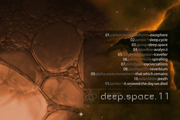 2008-03-25 - ASC - Deep Space Mix 11.png