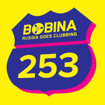 2013-08-14 - Bobina - Russia Goes Clubbing 253.jpg