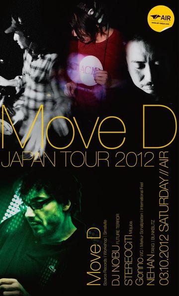 2012-03-10 - Japan Tour, Air, Tokyo.jpg