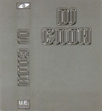 1997 - DJ Slon - Underground Experience (Grey) (1).jpg