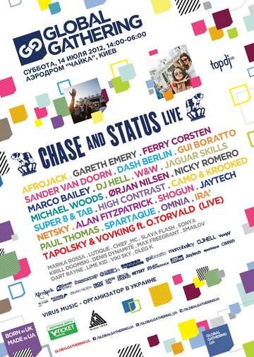 2012-07-14 - Global Gathering, Ukraine.jpg