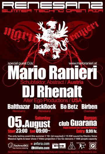 2006-08-05 - Renesanz, Club Guarana, Burgas.jpg