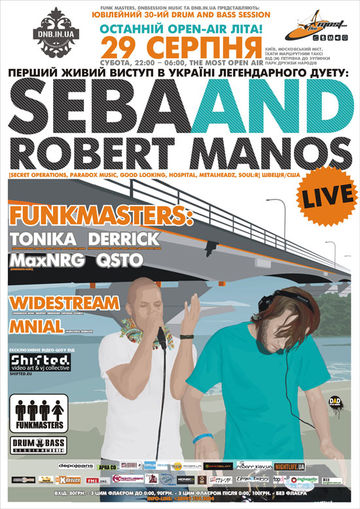 2009-08-29 - Seba @ Funk Masters, The Most Open Air -1.jpg