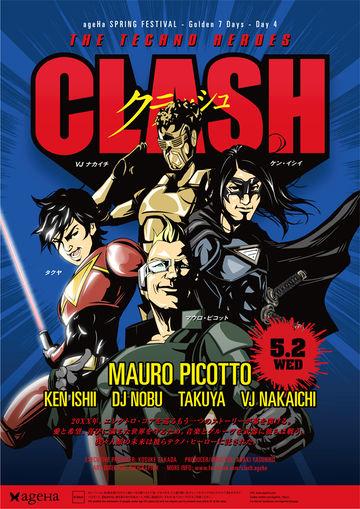 2012-05-02 - Clash, ageHa.jpg