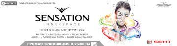 2012-06-11 - Sensation - Innerspace, Russia.jpg