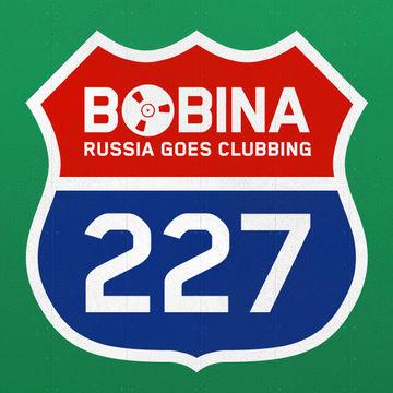 2013-02-13 - Bobina - Russia Goes Clubbing 227.jpg