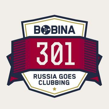 2014-07-19 - Bobina - Russia Goes Clubbing 301.jpg