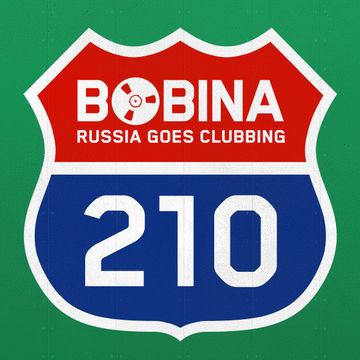 2012-09-12 - Bobina - Russia Goes Clubbing 210.jpg