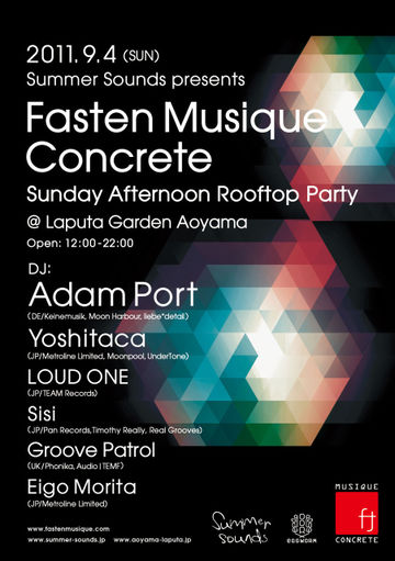2011-09-04 - Fasten Musique Rooftop Party, Aoyama Laputa.jpg