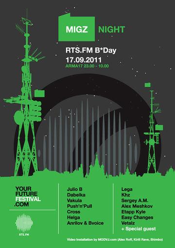 2011-09-17 - MIGZ Night RTS.FM Birthday Party, Arma17, Moscow.jpg