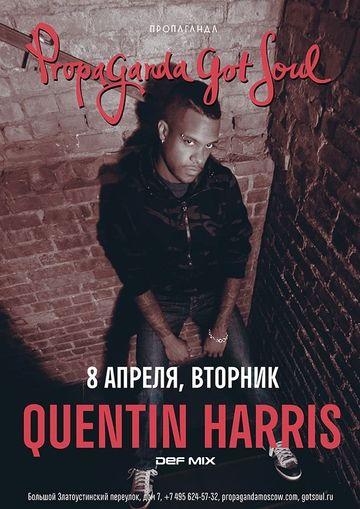 2014-04-08 - Quentin Harris @ Propaganda Got Soul, Propaganda.jpg