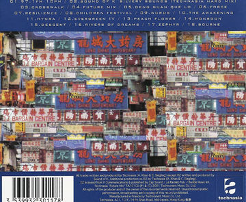 2001 - Technasia - Future Mix -2.jpg