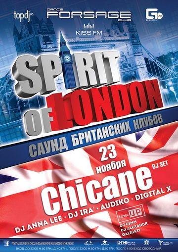 2013-11-23 - Spirit Of London, Forsage Club.jpg