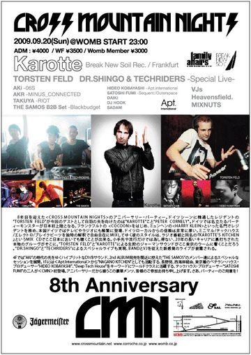 2009-09-20 - Womb, Tokyo -2.jpg