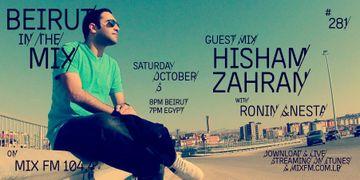 2012-10-06 - Hisham Zahran - Beirut In The Mix 281.jpg