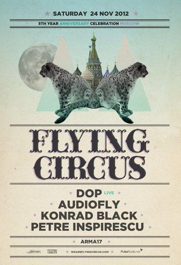 2012-11-24 - Flying Circus, Arma17 -1.jpg