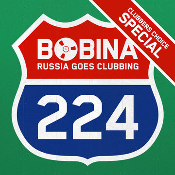 2012-12-19 - Bobina - Russia Goes Clubbing 224.jpg