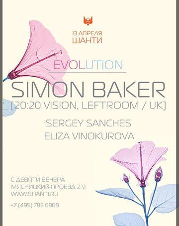 2012-04-13 - Evolution, Shanti.jpg