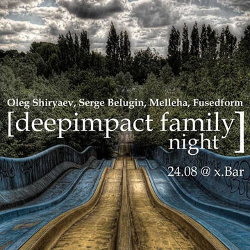 2013-08-24 - Deepimpact Family Night, X.Bar.jpg