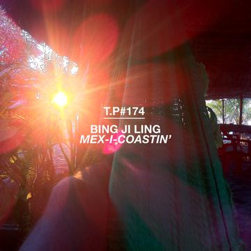 174-BING-JI-LING2.png