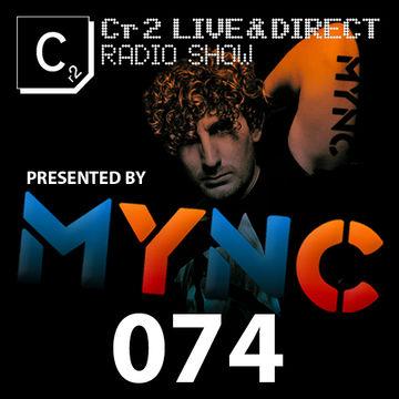2012-08-17 - MYNC, Denzal Park - Cr2 Records 074.jpg
