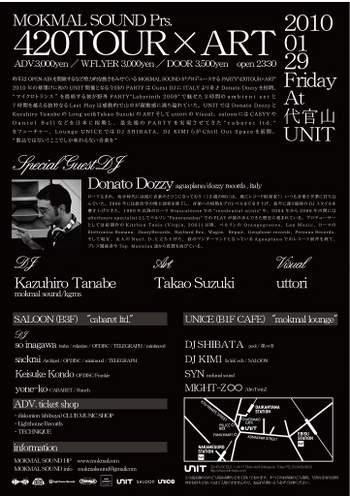 2010-01-29 - 420Tour x Art, Unit, Tokyo -2.jpg