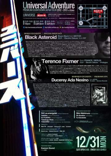 2012-12-31 - Universal Adventure, Universe-2.jpg