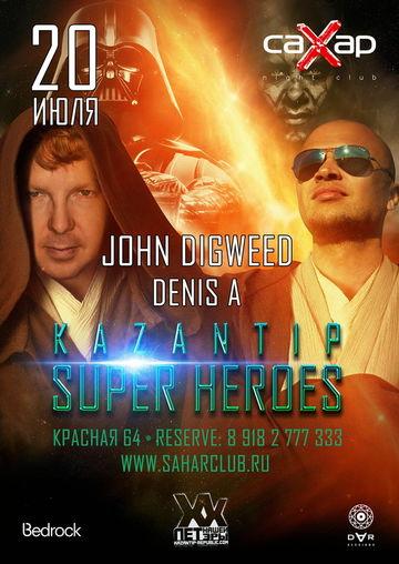2012-07-20 - John Digweed @ KaZantip, Sahar, Krasnodar, Russia.jpg