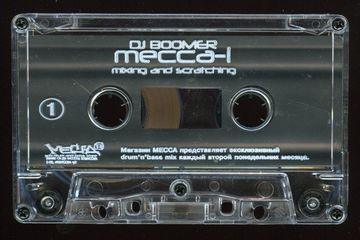 2000 - DJ Boomer & DJ Took - Mecca 1 (2).jpg