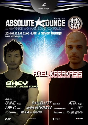 2014-04-12 - Absolute Lounge, Seven Lounge.jpg