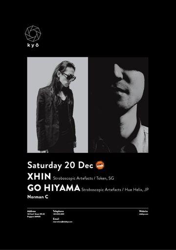 2014-12-20 - kyō.jpg