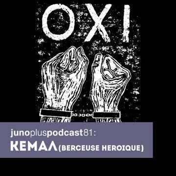 2014-02-26 - Berceuse Heroique - Juno Plus Podcast 81.jpg