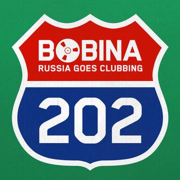 2012-07-18 - Bobina - Russia Goes Clubbing 202.jpg