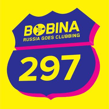 2014-06-21 - Bobina - Russia Goes Clubbing 297.jpg