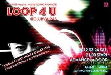 2012-03-24 - Loop 4 U, Club Vairas.jpg