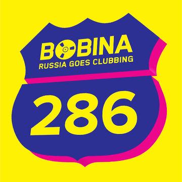 2014-04-02 - Bobina - Russia Goes Clubbing 286.jpg