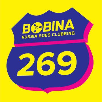 2013-12-04 - Bobina - Russia Goes Clubbing 269.jpg