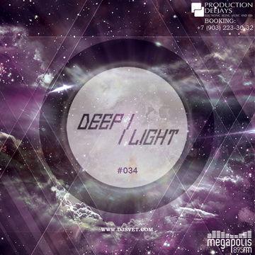 2014-01-23 - Svet - Deep Light 34.jpg
