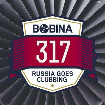 2014-11-08 - Bobina - Russia Goes Clubbing 317.jpg