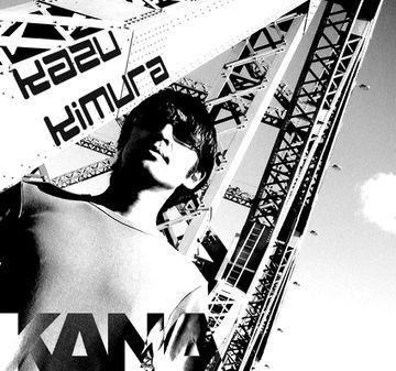 2009-07 - Kazu Kimura - Kana Broadcast 001 -1.jpg