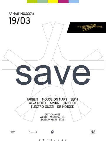 2011-03-19 - Save Festival, Arma17.jpg